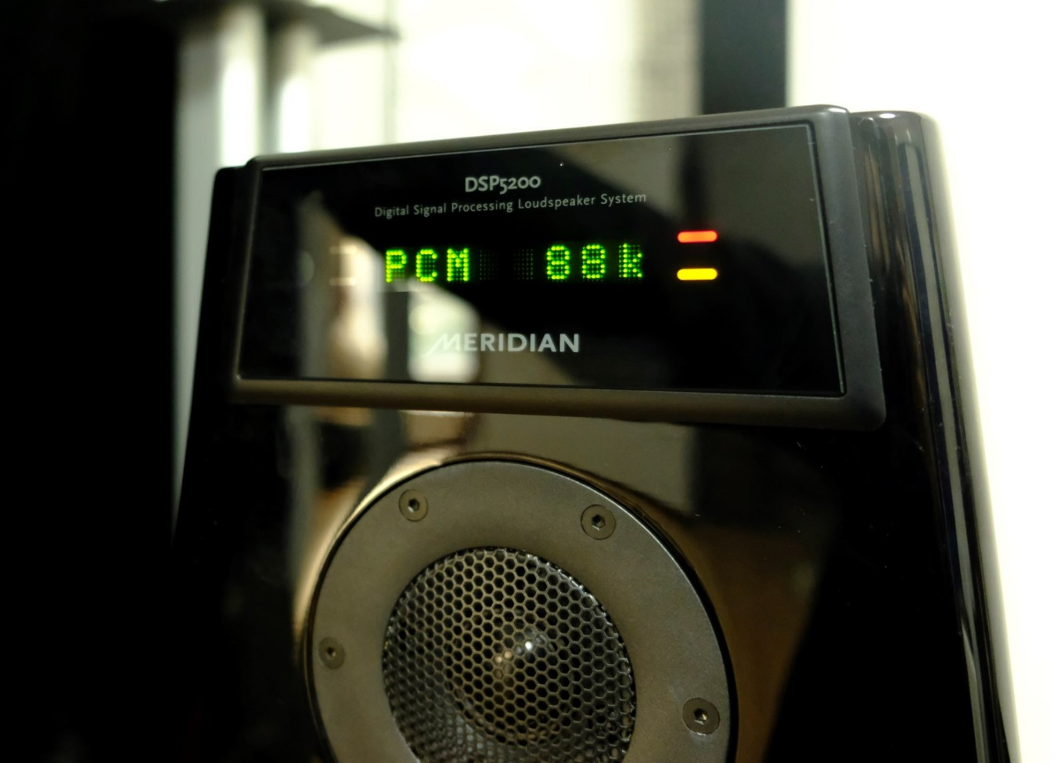 体验英国之宝DSP5200有源HIFI音箱