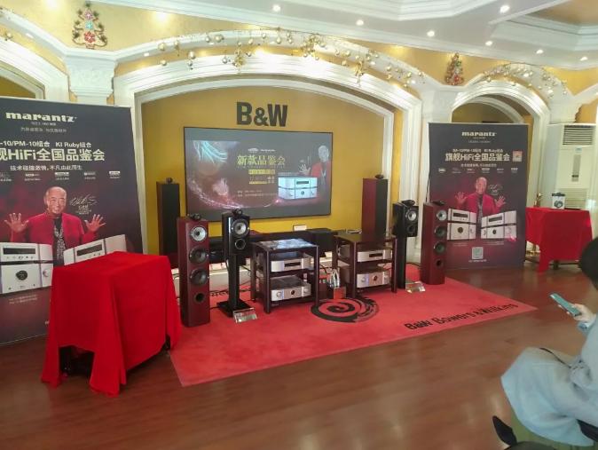 Marantz马兰士旗舰Hi-Fi全国巡演品鉴会(北京站)