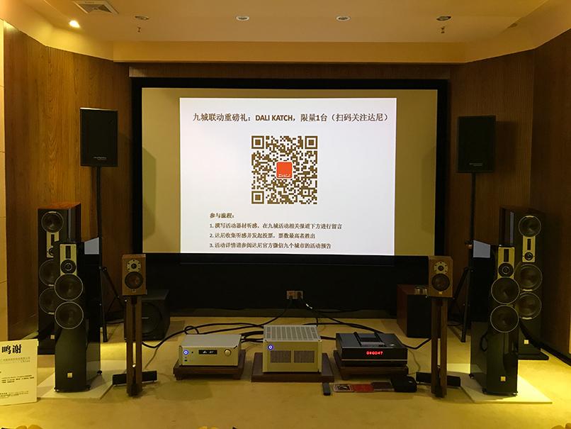 活动回顾:达尼天籁暖羊城——记达尼九城联动广州站