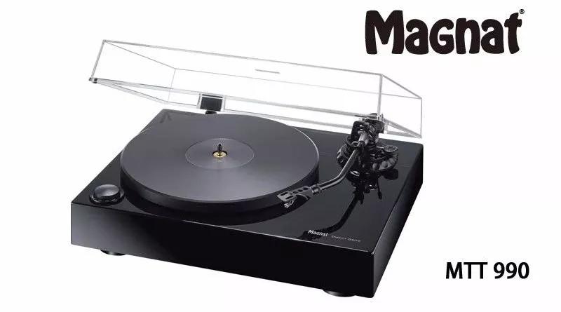 好声、易用、平易近人的新世代直驱盘,Magnat MTT 990黑胶唱盘发布会