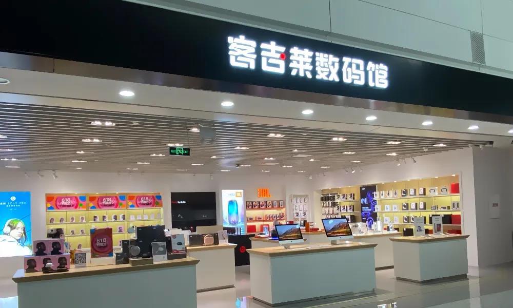 惠威进驻机场&高铁高端零售店