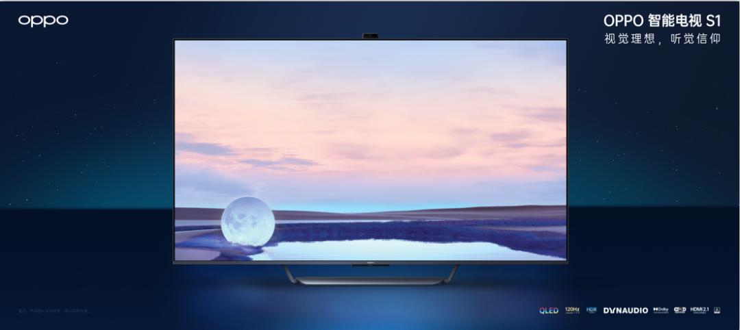 杜比科技加持,OPPO智能电视亮相!