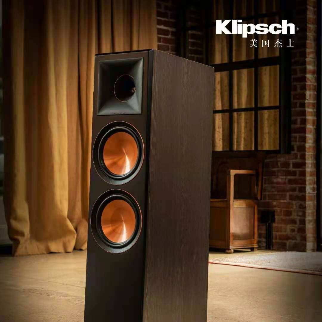 或许这就是你要的号角!Klipsch RP-8000F座地式扬声器